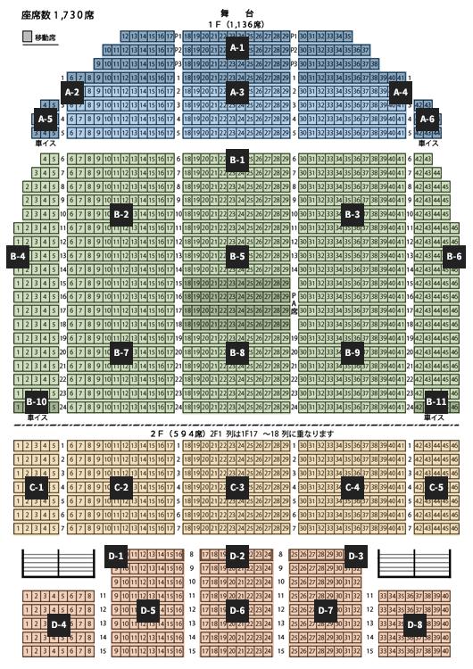 画像:小ホール座席表