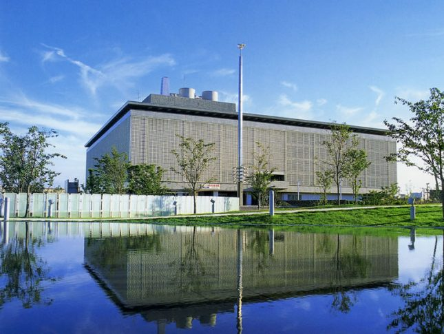 画像:新潟県民会館について
